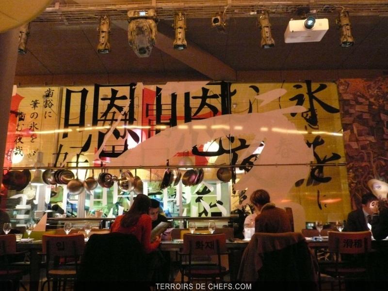 Paris Buzz Restaurant Philippe Starck Miss Ko